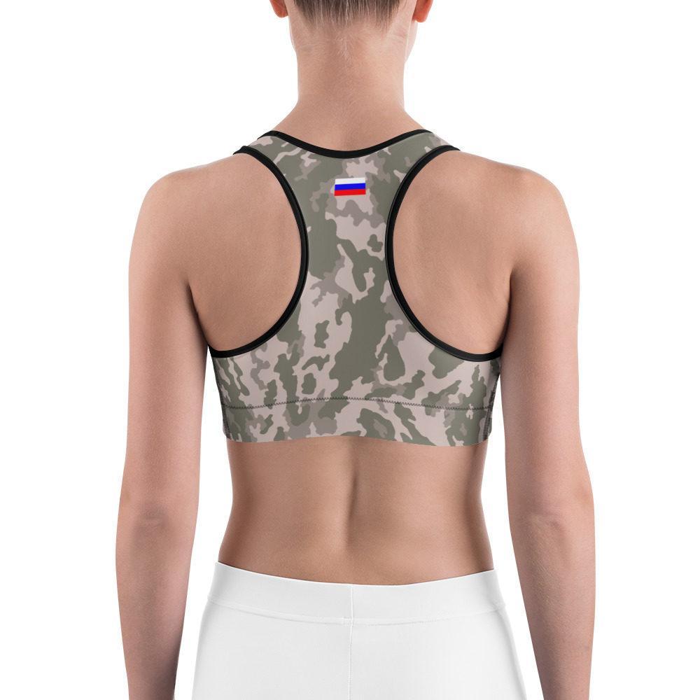 Russian VSR 3-TsV Desert Dubok Camouflage Sports bra