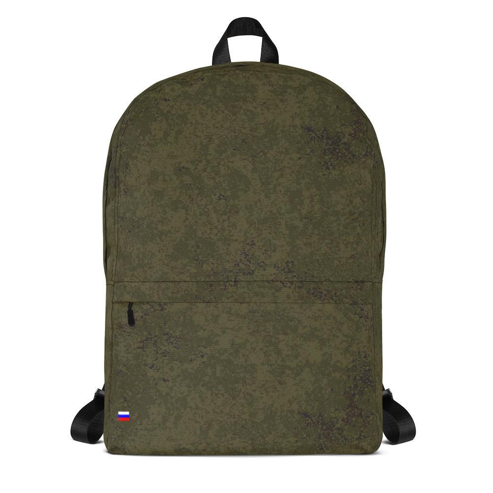 Russian 2008 EMR Digital Flora Lowland camouflage Backpack