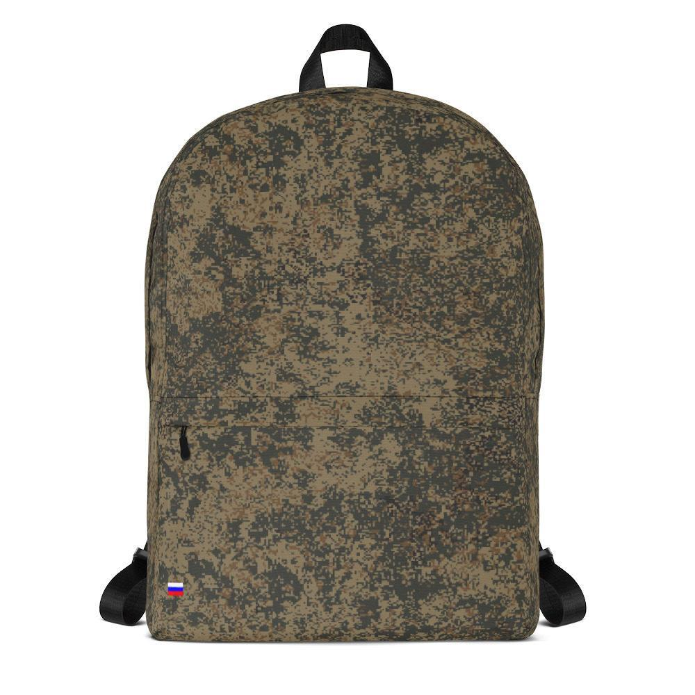 Russian 2008 EMR Digital Flora Mountain Camouflage Backpack