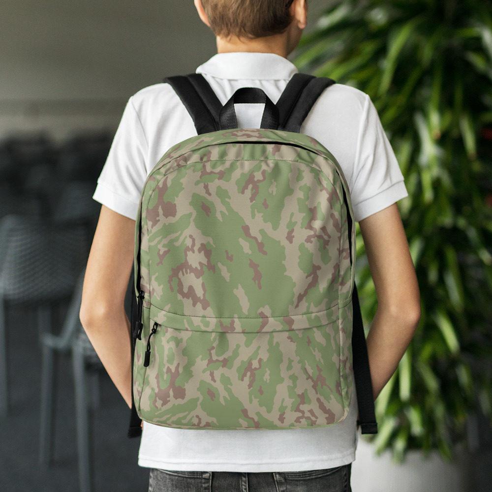 Russian VSR 3-TsV Bright Grass Dubok camouflage Backpack