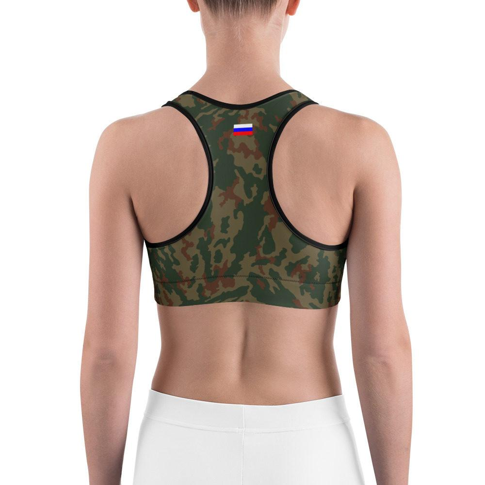 Russian VSR 3TsV Mountain Dubok camouflage Sports bra