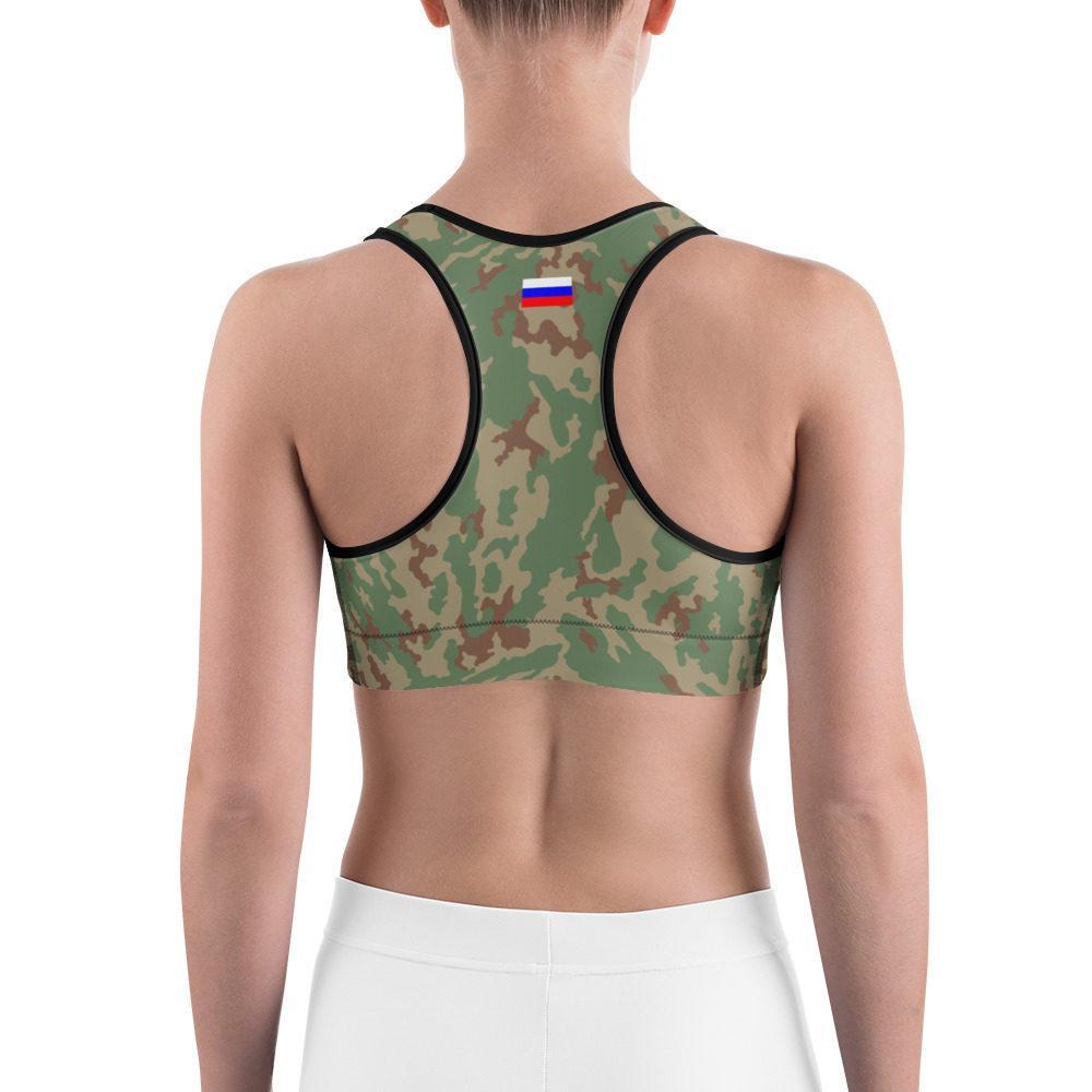 Russian 1998 3-TsV Arbuz Flora Steppes Camouflage Sports bra
