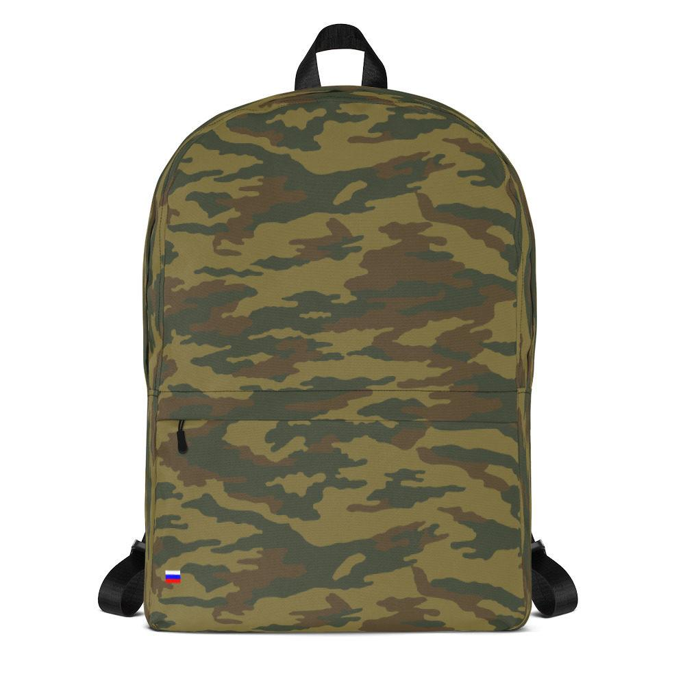 Russian 1998 3-TsV Arbuz Flora Steppes Camouflage Backpack