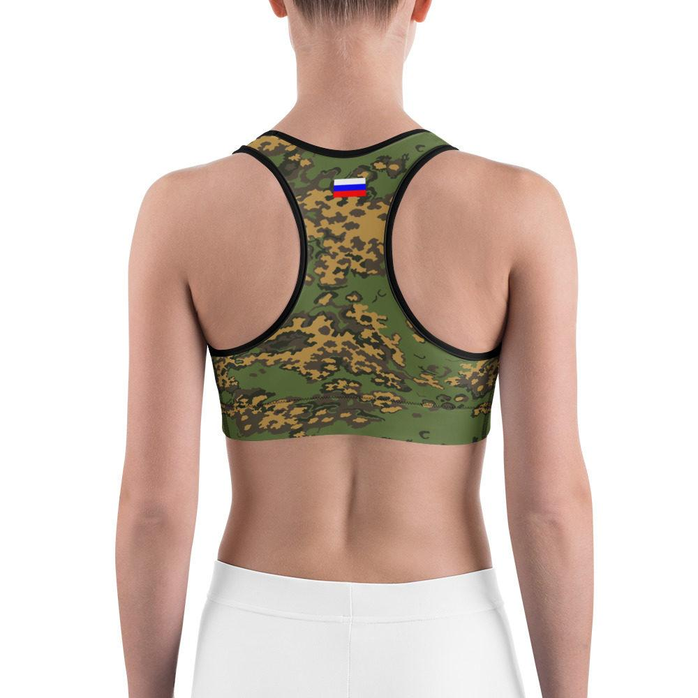 Russian SS Leto Fall Camouflage Sports bra