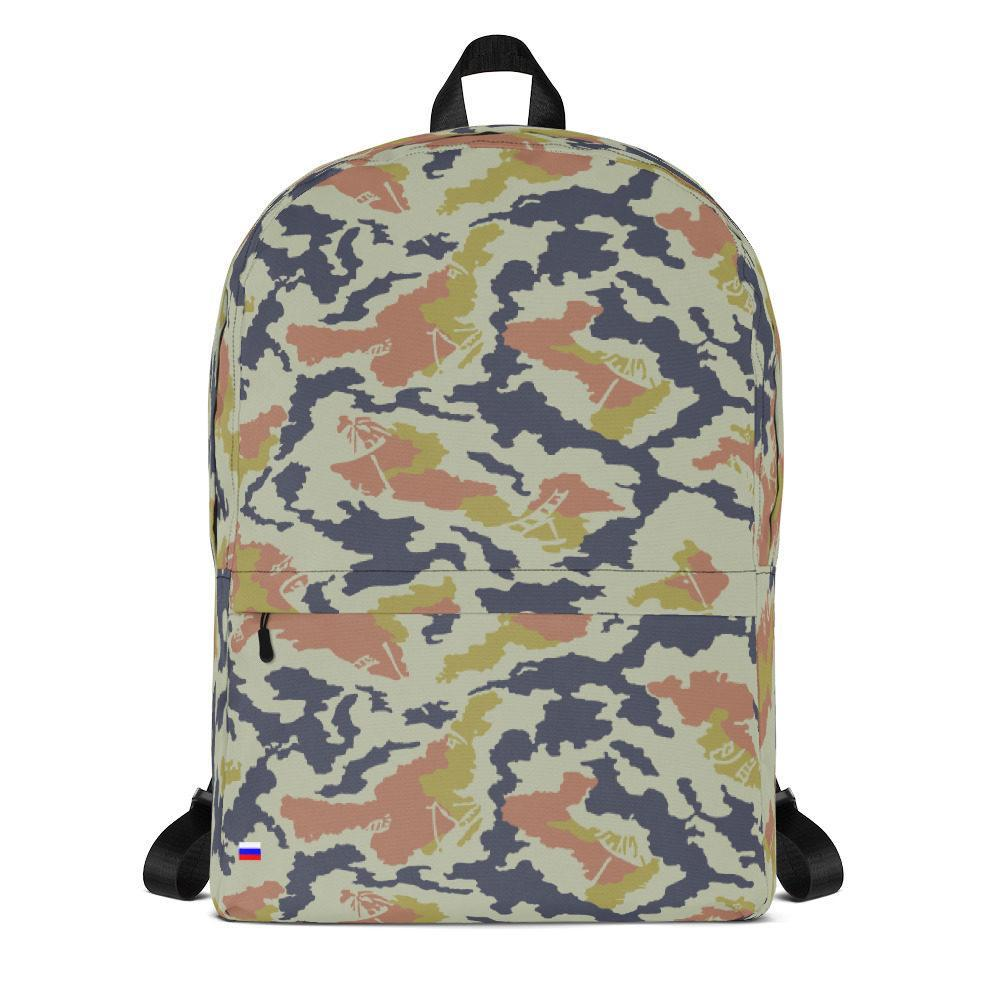 Russian 1992 MVD Spetznaz KLMK Tundra Camouflage Backpack