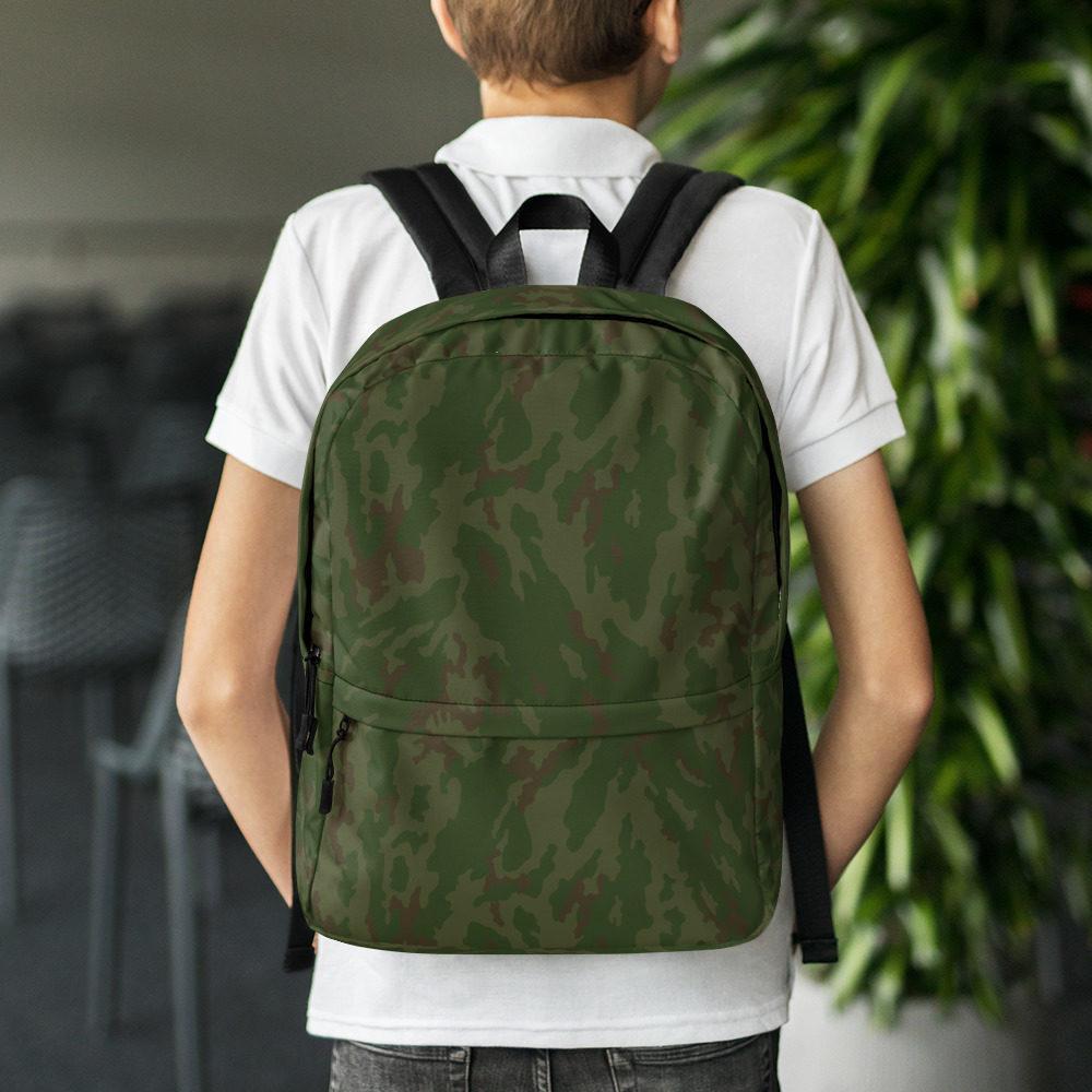Russian VSR 3-TsV Bright-Woodland Dubok Camouflage Backpack