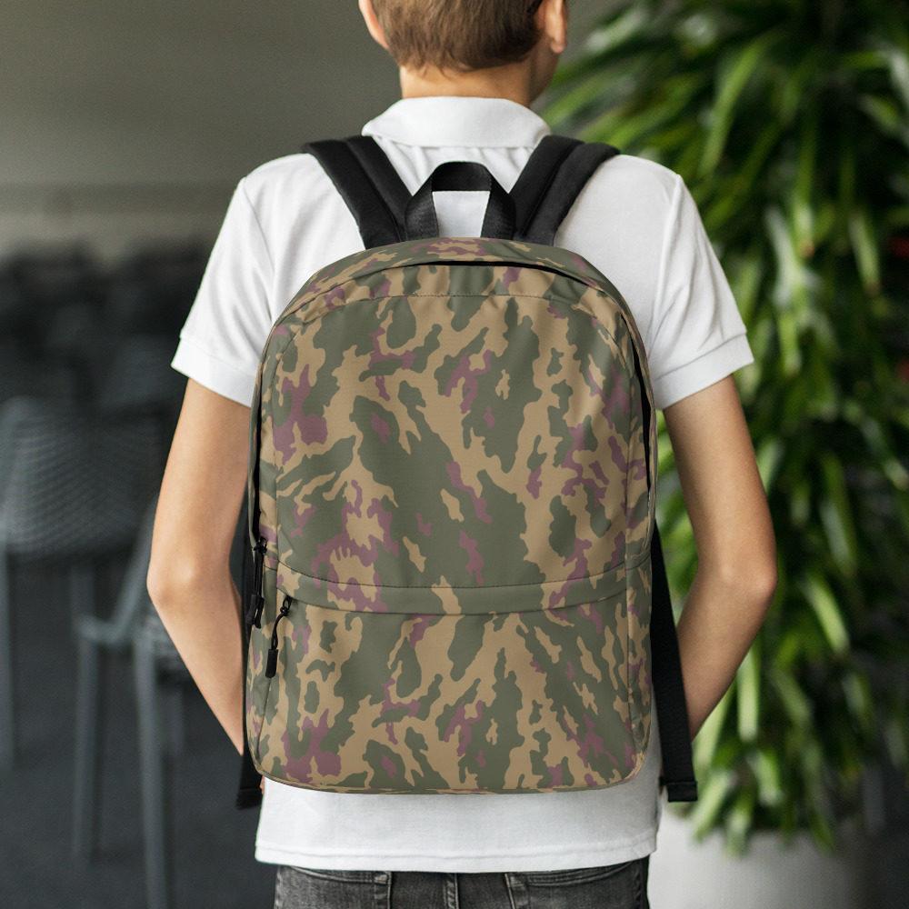 Russian VSR 3-TsV Highland Dubok Camouflage Backpack