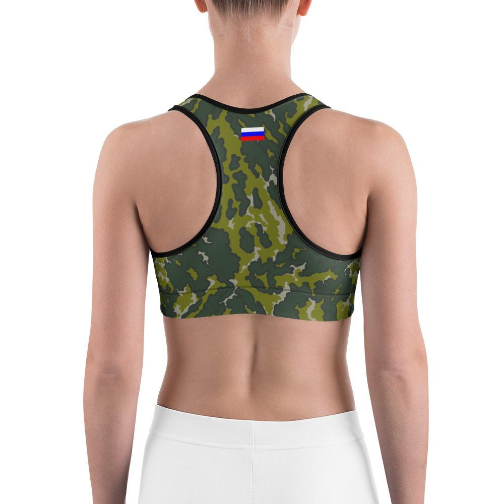 Russian VSR 3-TsV Experimental Dubok 2nd Pattern Camouflage Sports bra