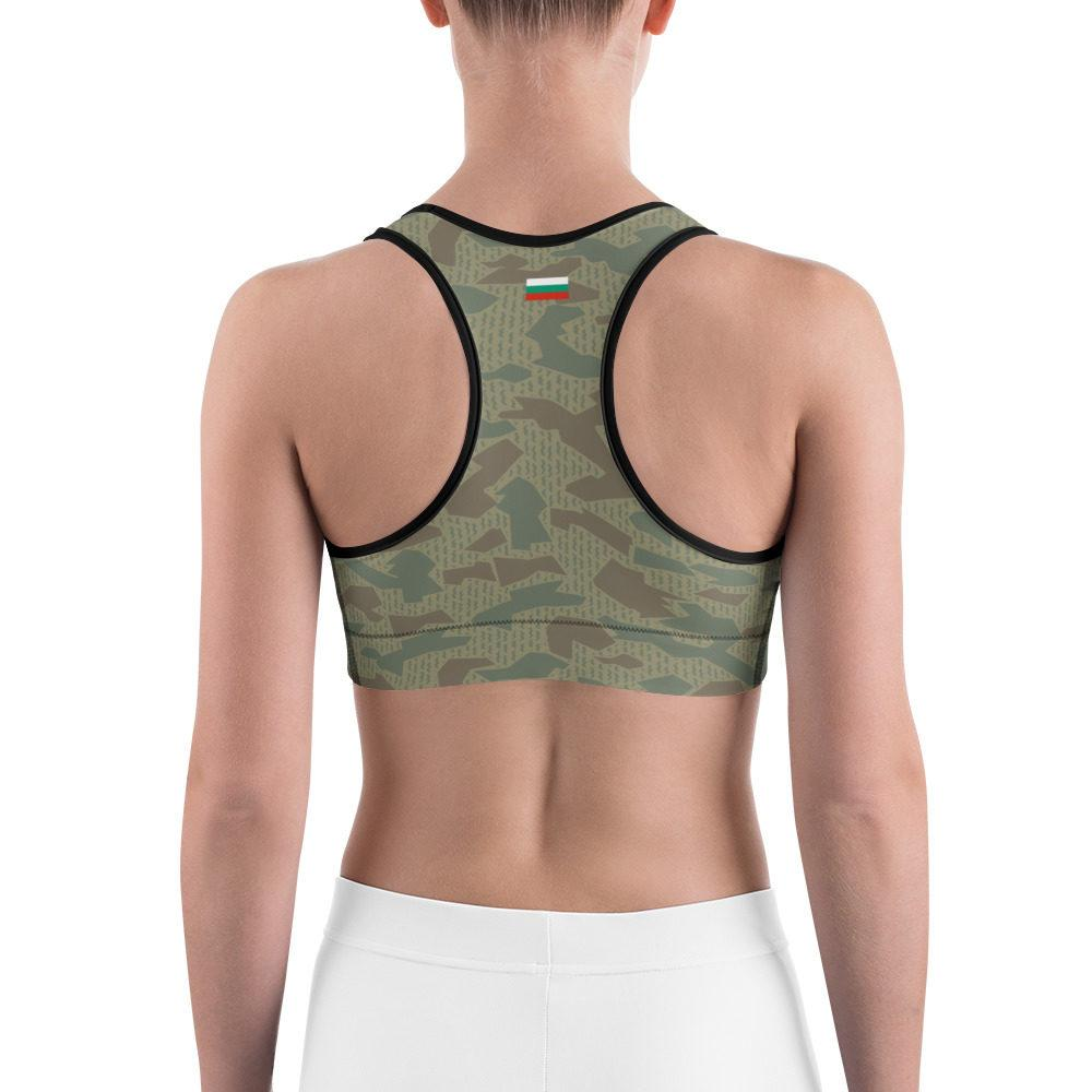 Bulgarian 1979 splinter Camouflage Sports bra