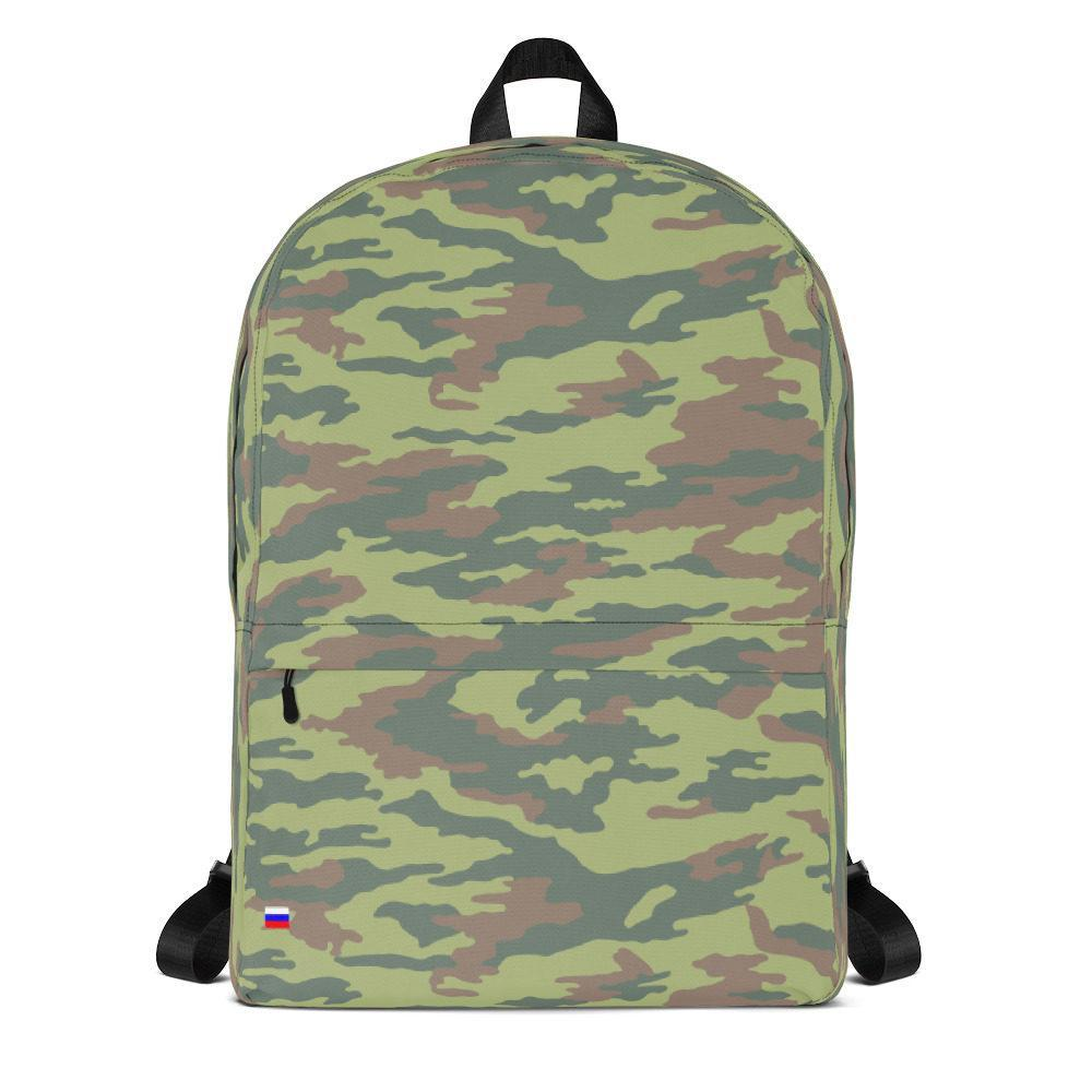 Russian 1998 3-TsV Arbuz flora bright lowland Camouflage Backpack