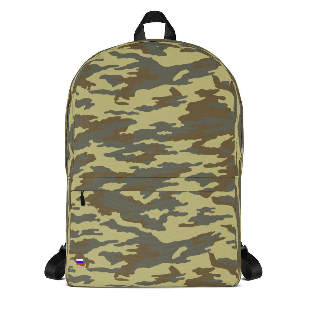 Russian 1998 3-TsV Arbuz flora Arid Camouflage Backpack