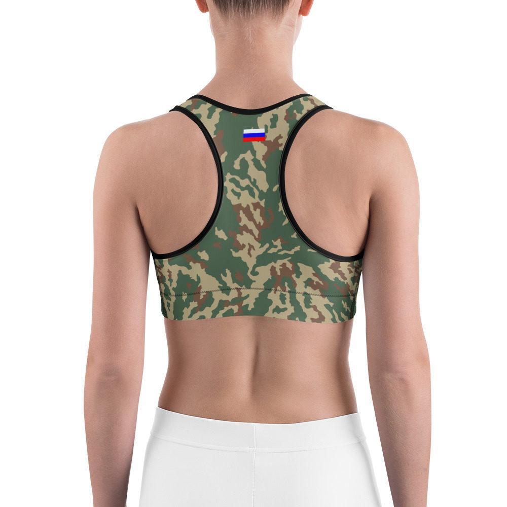 Russian VSR 3-TsV Grassland Dubok Camouflage Sports bra