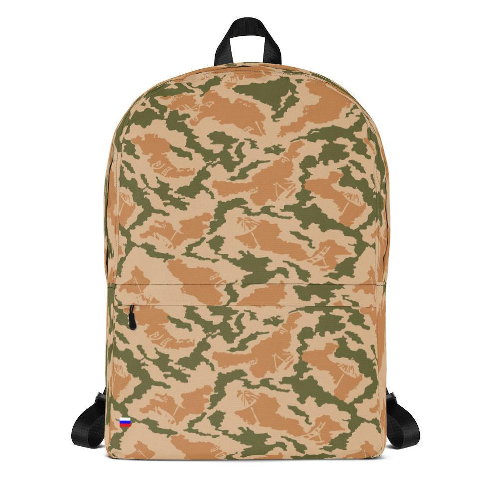 Russian 1992 MVD Spetznaz KMLK Mountain Camouflage Backpack