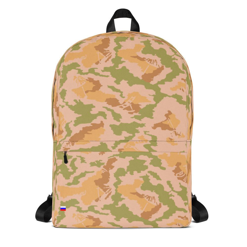 Russian 1992 MVD Spetznaz KLMK Tropical Camouflage Backpack