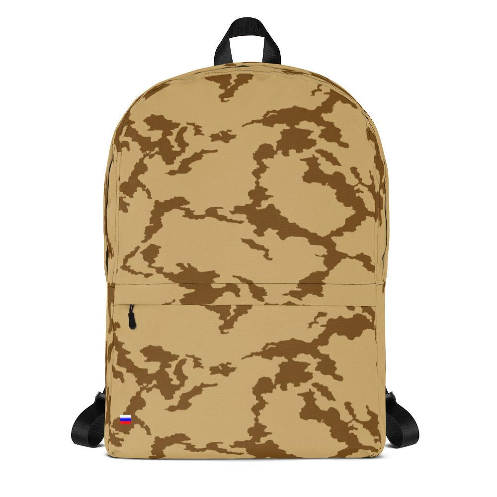 Russian 1992 MVD Spetznaz KLMK Camouflage Backpack