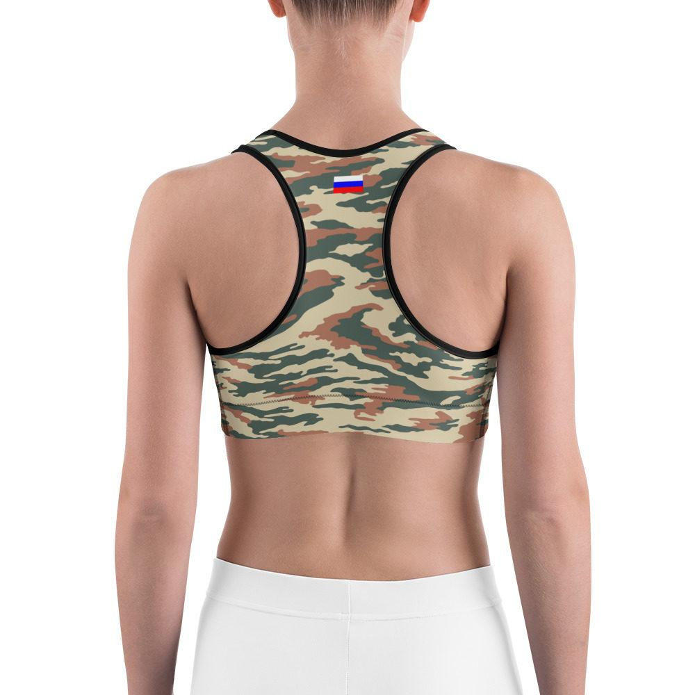 Russian 1998 3-TsV Arbuz Flora mountain Camouflage Sports bra