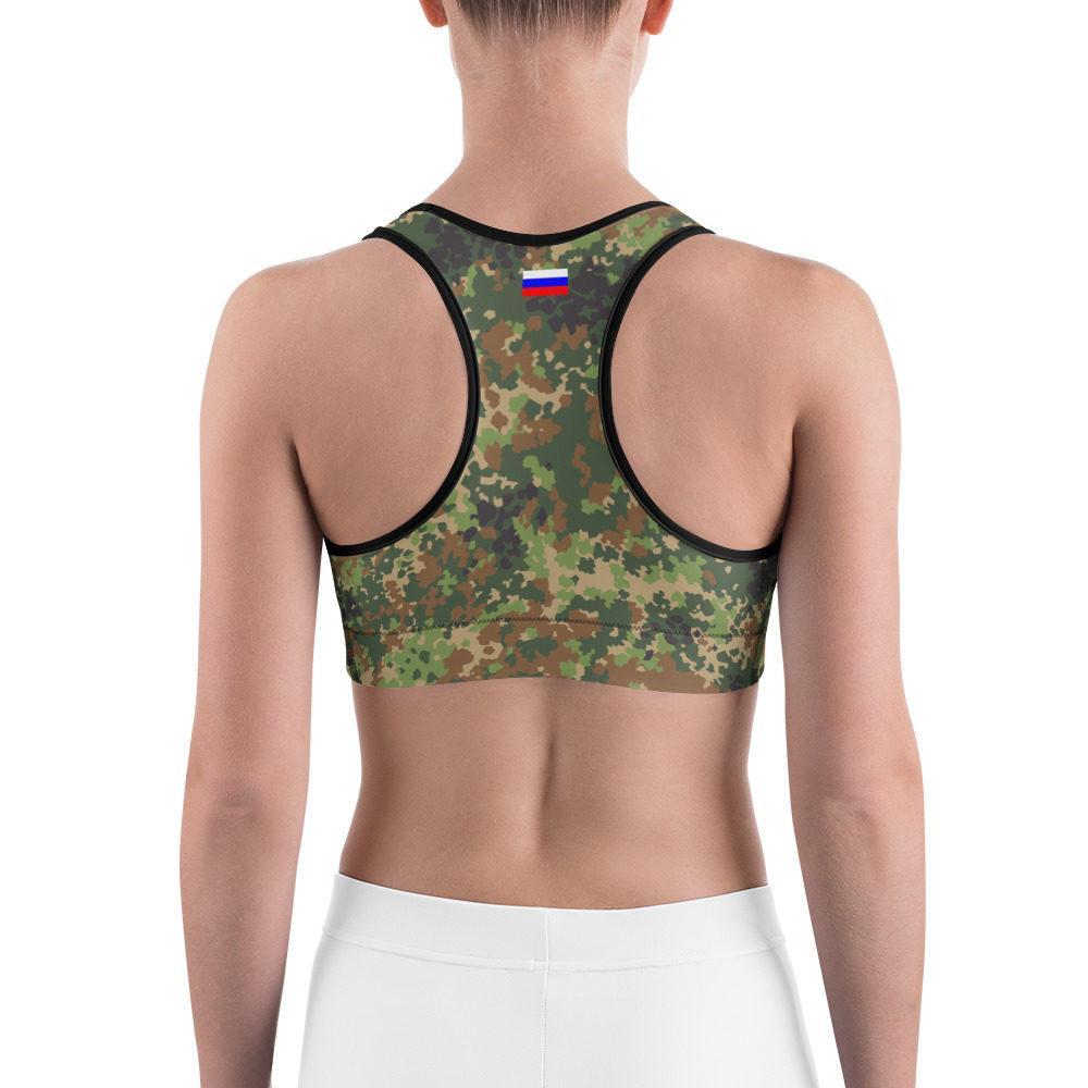 Russian SKOL Camouflage Sports bra