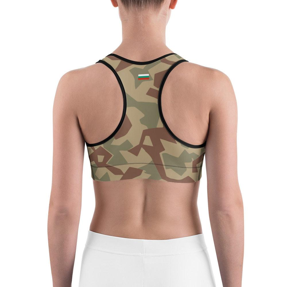 Bulgarian Splinter 46 camouflage Sports bra