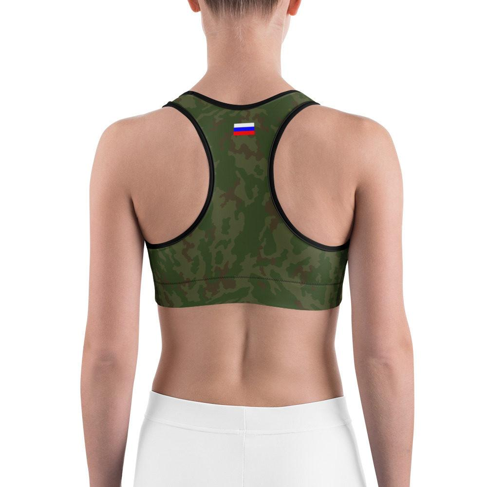 Russian VSR 3-TsV Bright-Woodland Dubok Camouflage Sports bra