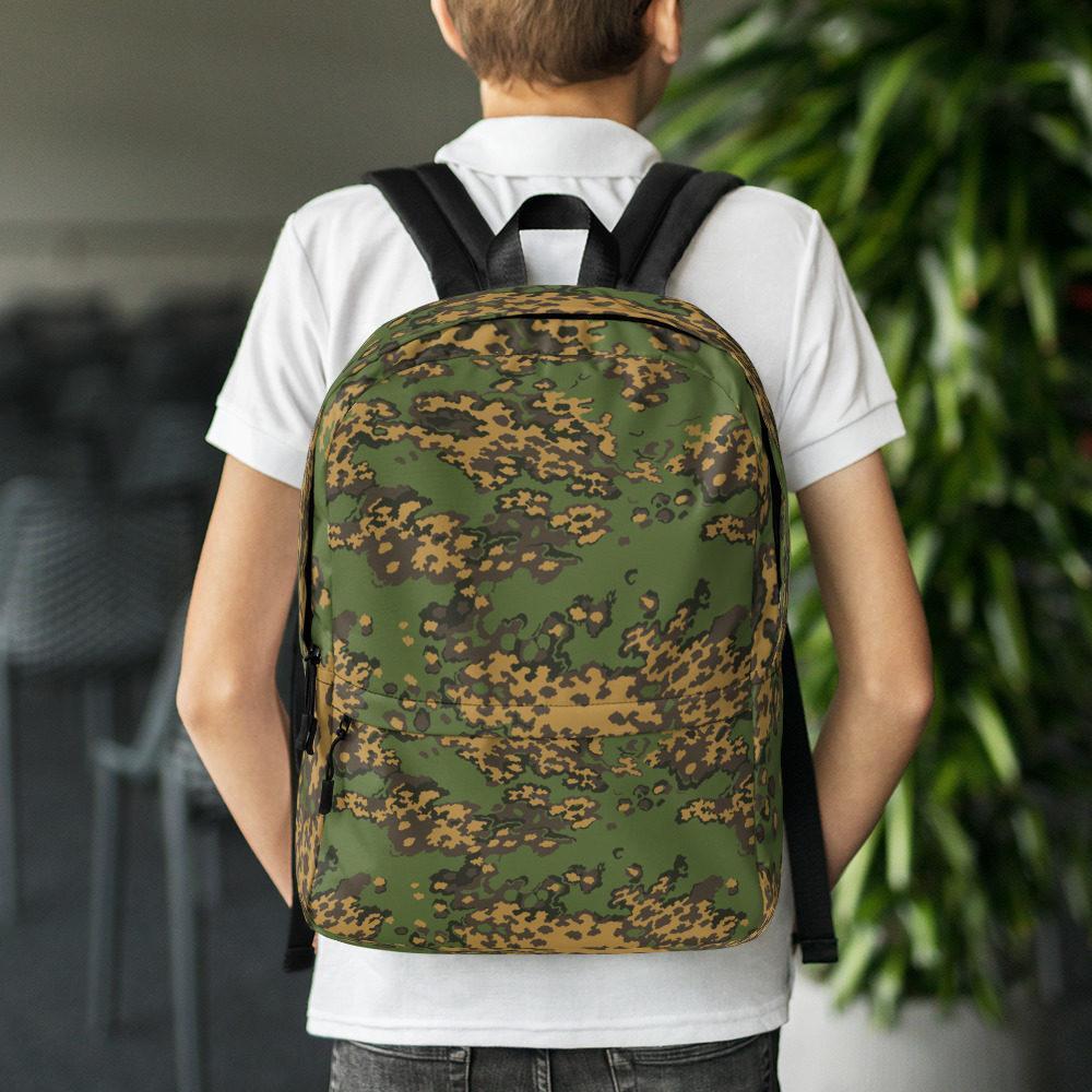 RUSSIAN 2004 VSR - MVD SS-LETO Summer Camouflage Backpack