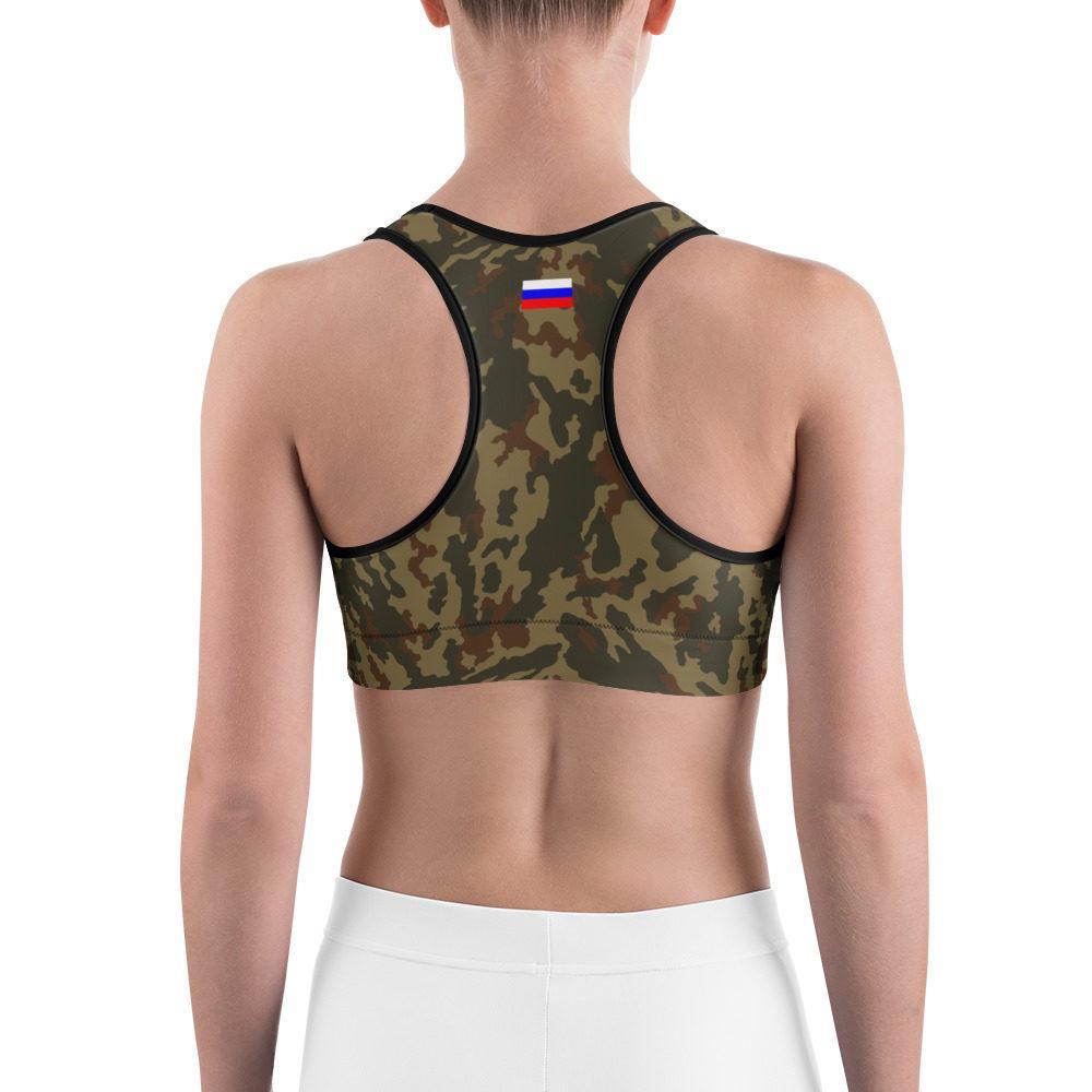 Russian VSR 3-TsV Naro Forminsk Camouflage Sports bra