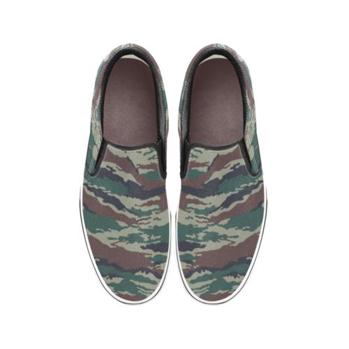 russian tiger Kamush Men's Classic Slip-On Sneakers .